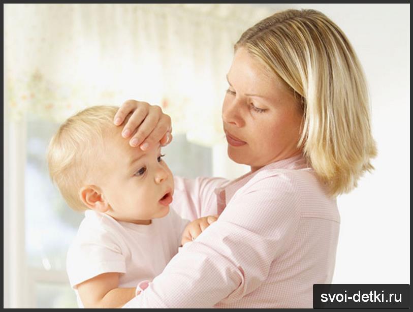Наблюдение за ребенком после прививки