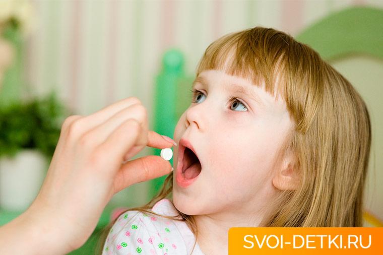 Как выбрать антибиотик для ребенка