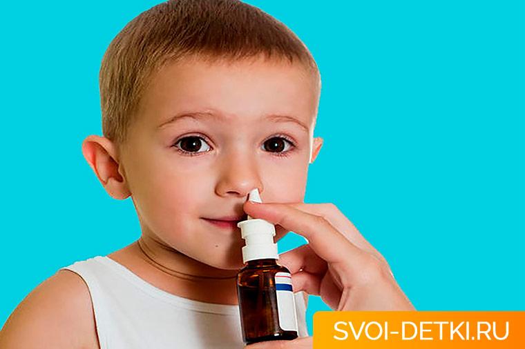 Какие бывают капли и спреи в нос для детей