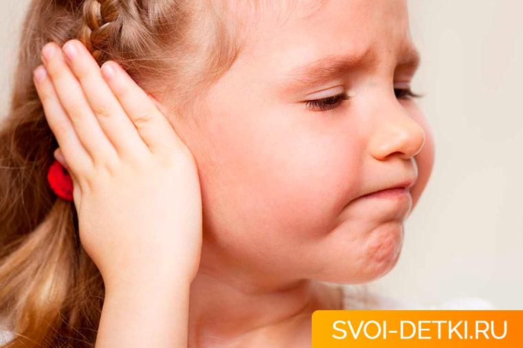 Отит у ребенка симптомы
