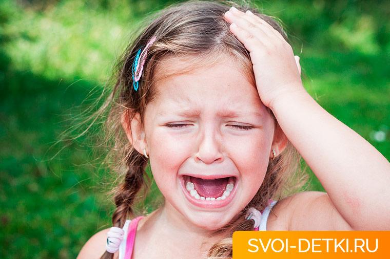 Как помочь ребенку при мигрени