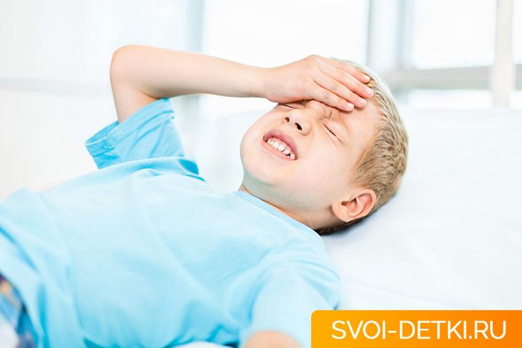 что делать при мигрени у ребенка