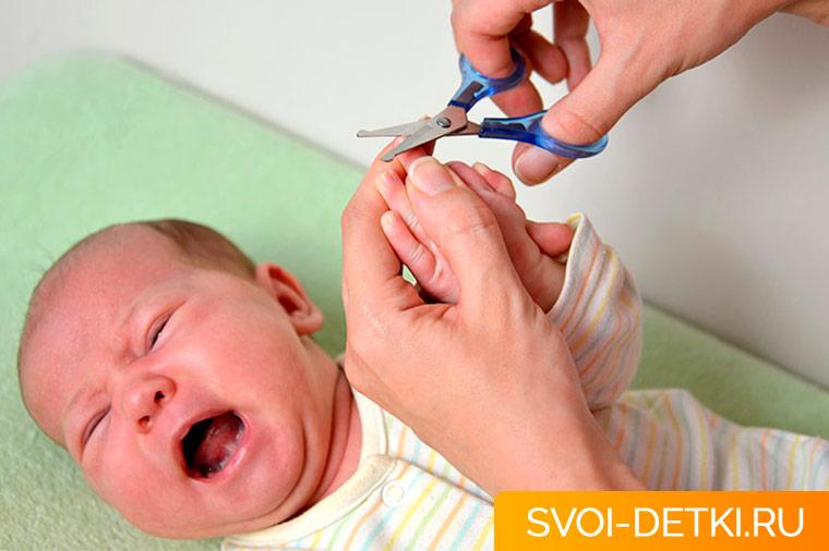 Ребенок отказывается подстригать ногти - разбираемся в проблеме