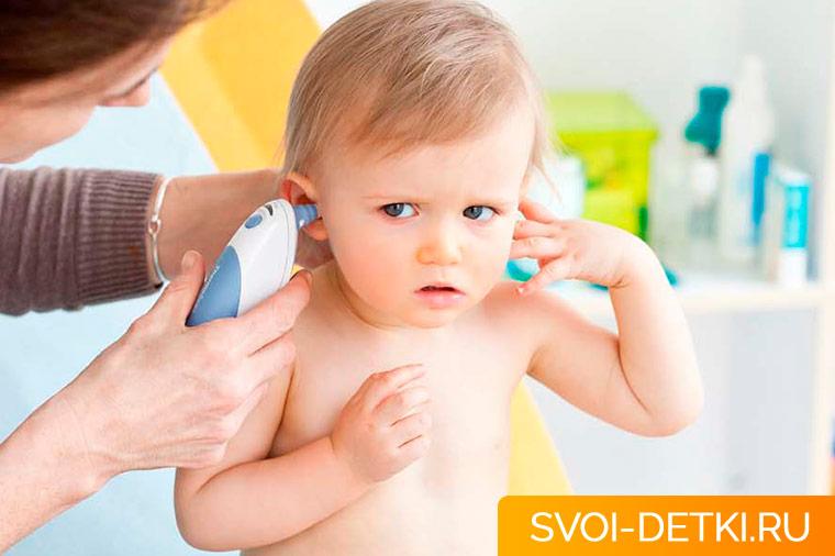 Менингит у детей: первые признаки, прогнозы и профилактика
