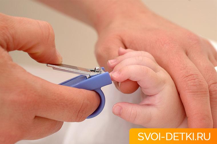 Как подстригать ногти ребенку
