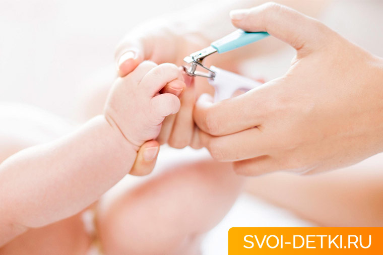 научить ребенка не бояться подстригать ногти