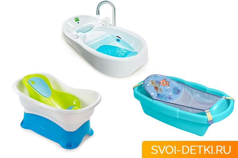 Современные приспособления для удобного купания ребенка