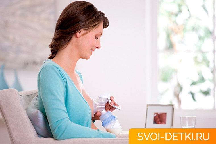 Советы по эффективному сцеживанию молока