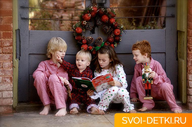 Как обеспечить ребенку безопасность на Новый год