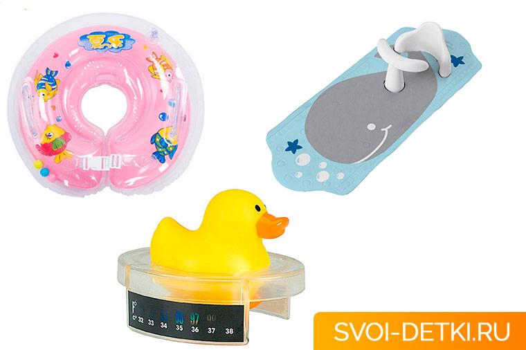 купания младенца, купание младенца