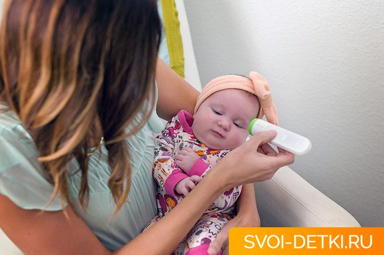 Как измерить температуру новорожденному: правила и рекомендации