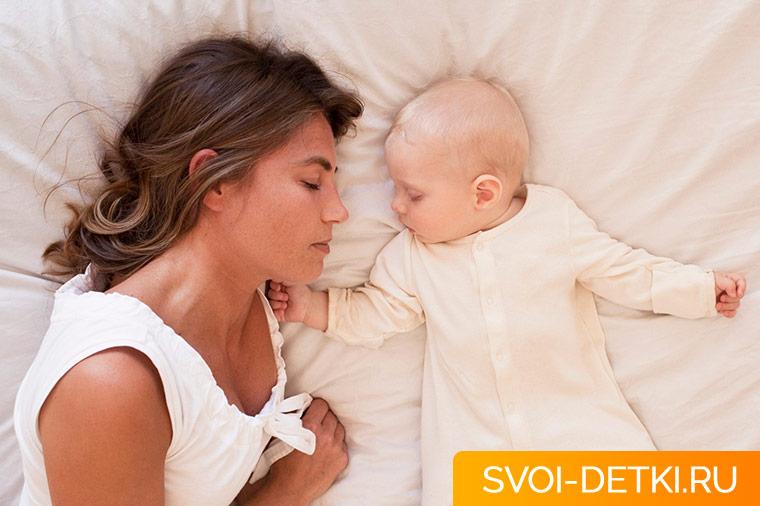 Безопасный совместный сон с ребенком: правила и рекомендации