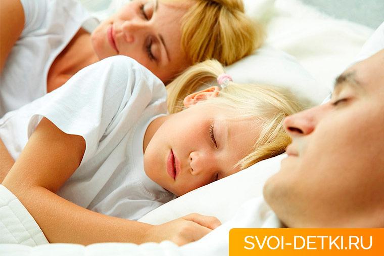 Когда лучше отучить ребенка спать с родителями
