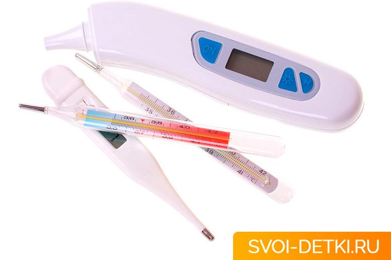 Каким градусником (термометром) лучше измерить температуру новорожденному