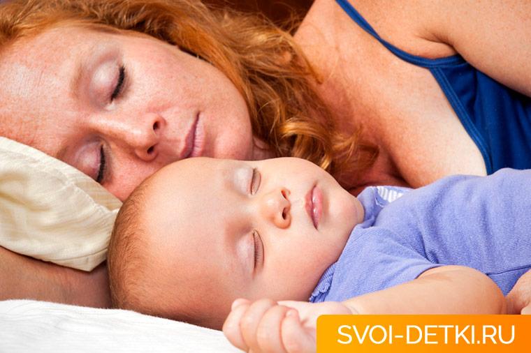 Что такое совместный сон с ребенком