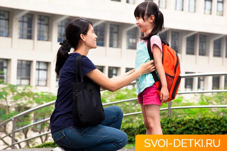 Как начать ходить в детский сад