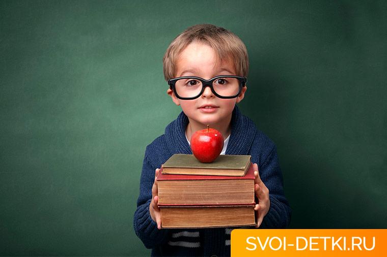 Как подготовить ребенка к первому классу
