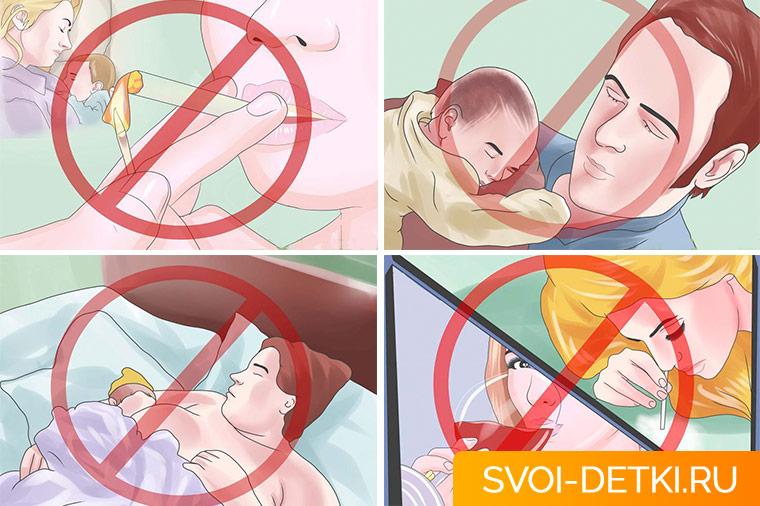 можно ли спать с ребенком в одной кровати
