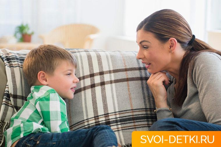 Как поддержать психологический настрой ребенка в саду