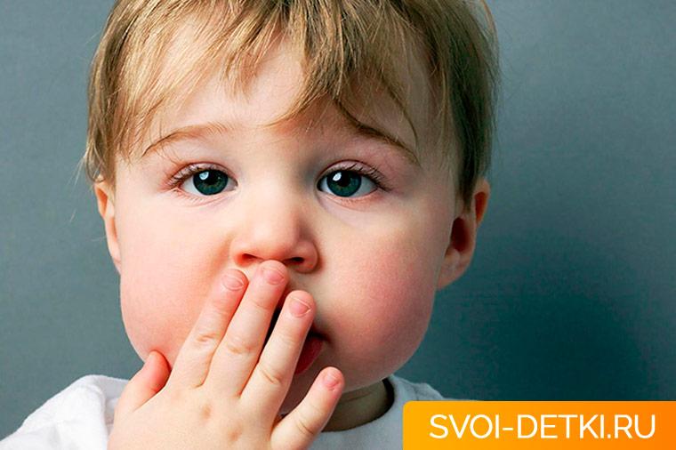Что делать, если у ребенка неприятный запах изо ртаЧто делать, если у ребенка неприятный запах изо рта