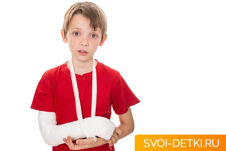 Переломы у детей - что делать, если у ребенка перелом