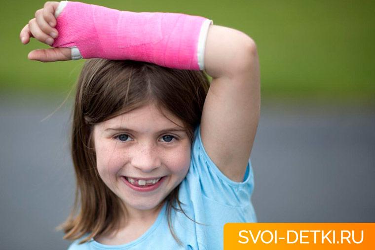 Как понять, что у ребенка перелом - симптомы