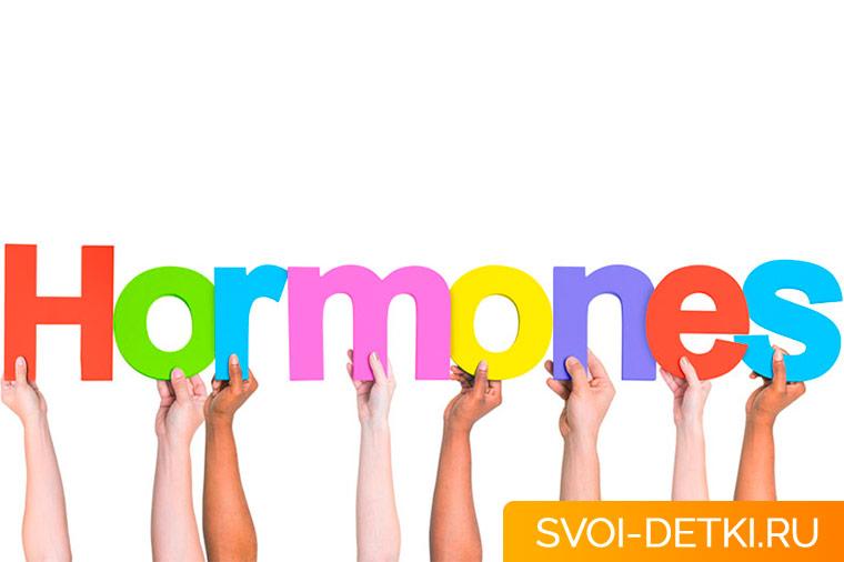 гормоны для лечения ребенка