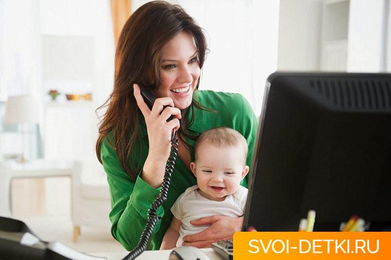 Как работать на дому с ребенком: советы мамам-фрилансерам