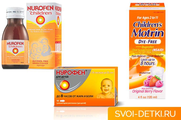 Как давать ибупрофен ребенку