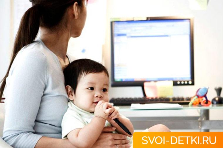 Как работать на дому с ребенком и все успевать