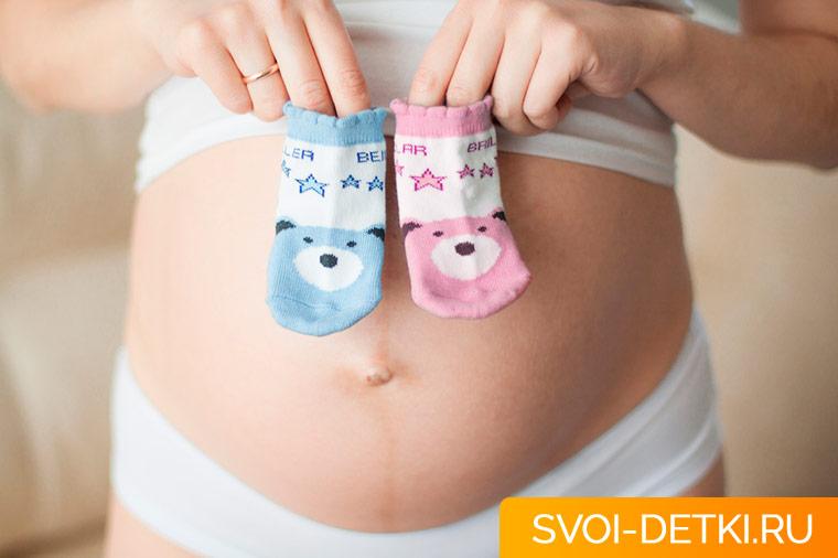 можно ли гормоны беременным