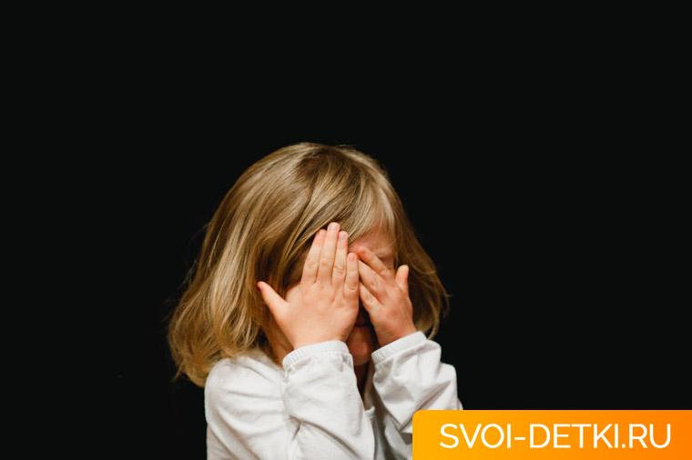 Куриная слепота у детей - признаки и основные причины