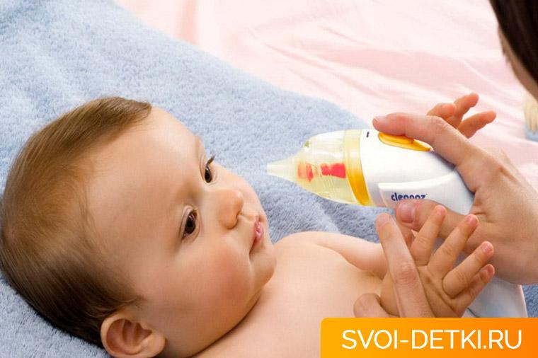 Как прочистить нос грудному ребенку: основные правила и приспособления