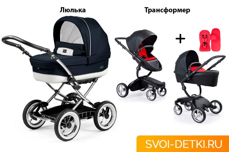 какую коляску выбрать для ребенка