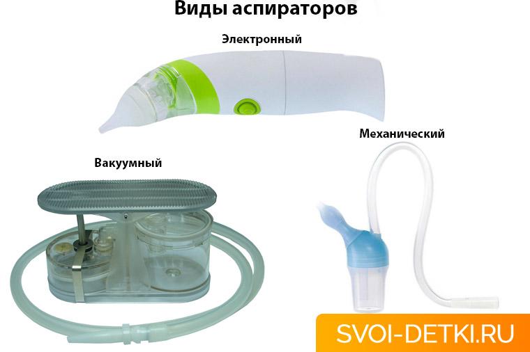 Чем лучше чистить нос грудному ребенку