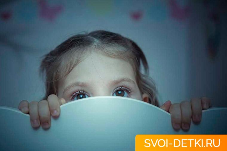 Почему ребенок боится спать один
