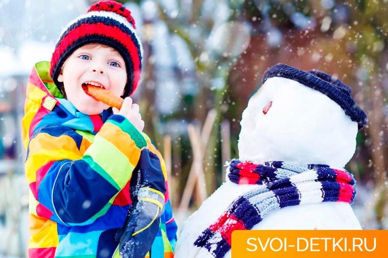 Питание ребенка зимой: как кормить детей в холодное время года