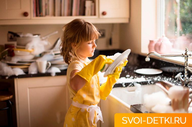 Как приучить ребенка мыть посуду