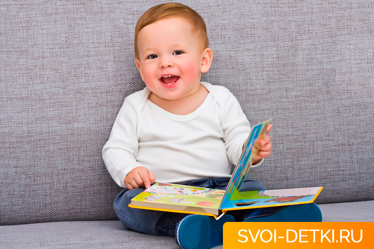 Когда ребенок должен начать сидеть: допустимые границы нормы, советы родителям
