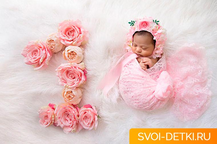 1 месяц ребенку фото