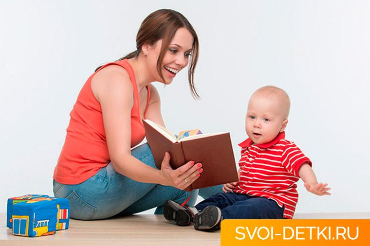 Развитие ребенка 6 месяцев: что должен уметь ребенок