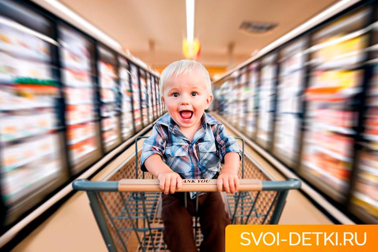 как ходить с ребенком в магазин
