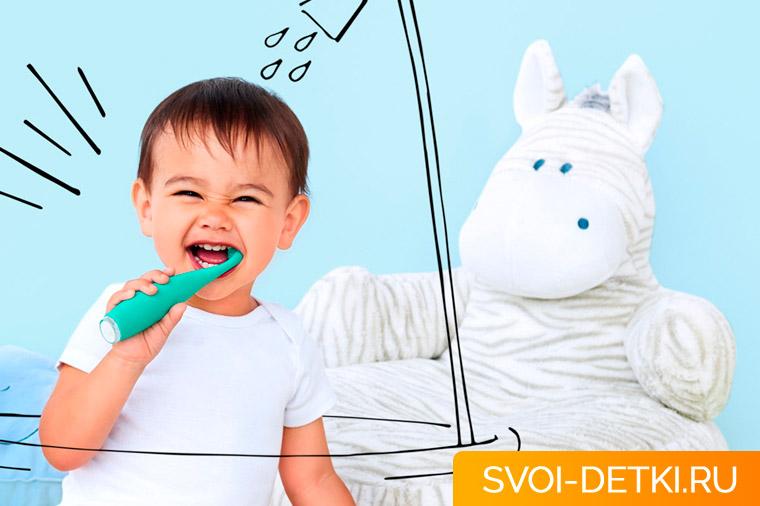 Можно ли ребенку электрическую зубную щетку: рекомендации, меры предосторожности